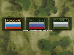 Russian Flag Colors Badge