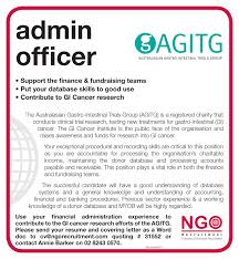 Administrative Officer Sample Resume Ngo Recruitment Finance Manager And Administration Ngo Recruitment