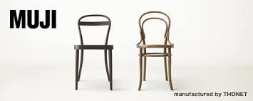 bureau muji tropolism furniture friday thonet for muji