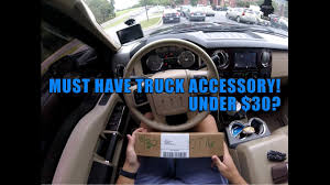Ford F350 Truck Accessories - must have truck accessory under 30 youtube