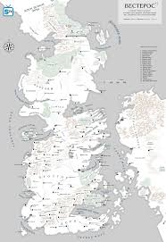 Map Westeros Photos Game Of Thrones Misc Maps Map Of Westeros 001 Russian