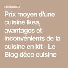 prix moyen d une cuisine ikea quel crédence choisir prix moyen verre bois inox peinture