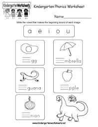 free kindergarten phonics worksheets connecting spoken words
