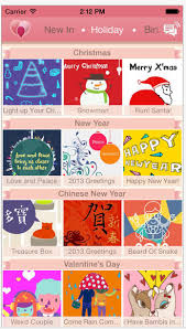 late on sending your seasons greetings cards create an e card in