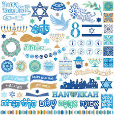 hanukkah stickers happy hanukkah element stickers scrap mall