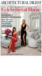 my architectural digest cover kourtney kardashian