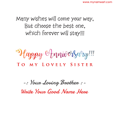 Wedding Wishes Online Editing Writing Name On Wedding Anniversary Wishes Greeting Card Wishes