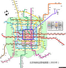 Beijing Subway Map by Beijing To Construct More Subway Lines Regional Roads China Org Cn