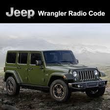 jeep clothing malaysia jeep radio code wrangler unlock decode security codes all vehicles