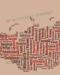 Map Art Russia Typography Map