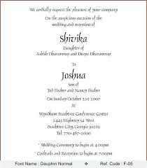 indian wedding invitation wording amazing wedding invitation wording for friends for wedding