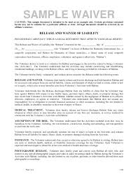 Certification Letter Of Expected Discharge Or Release From Active Duty Exle Responsibility Agreement Template