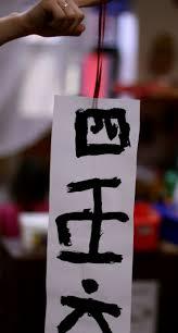 37 best kindergarten china unit images on pinterest crafts for