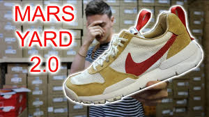 Feet To M Mars Yard 2 0 Tom Sachs X Nikecraft Unboxing Youtube