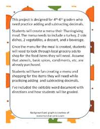 planning a thanksgiving meal adding and subtracting decimals tpt