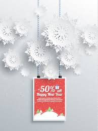 christmas design card christmas lights card and decore