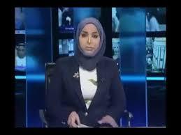 saudi female news anchor saudi news reader fauz alkham ali cry on live telecasting youtube