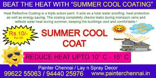 Heat Reflective Spray Paint - summer cool coating heat reflective painting cool roof coating