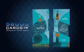 Eid Card Design Eid Al Fitr Card Design 5buds Competition 08 On Behance