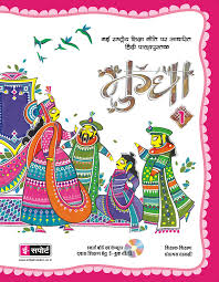 welcome to kriti prakashan a publishing house from the city of