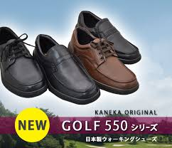 Comfortable Dress Shoes For Walking Kaneka Rakuten Global Market Made In Japan Comfortable Walking
