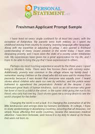 Sample Personal Statement For Resume by Uc Example Essays 9 Prompt 1 Essay Examples Admitsee Personal