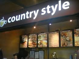 Country Style Makati - review of country style by mypresh openrice philippines