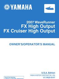 2007 yamaha wave runner fx fx ho service manual traffic throttle