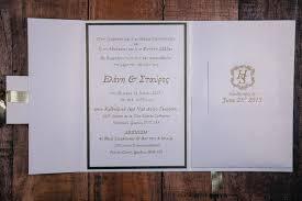 wedding invitations montreal wedding invitation invitation invitations