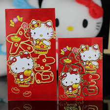 new year envelopes buy aliexpress buy 2016 new year hello size