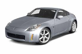 nissan 350z hp 2003 2004 nissan 350z track 2dr coupe specs and prices