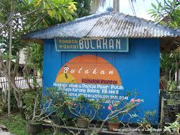 indonesian hotels bulakan beach house carita