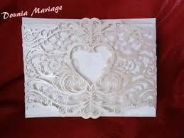 dounia mariage article 71