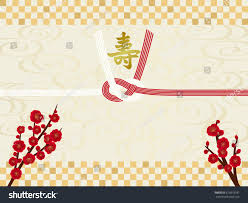 japanese style greeting card in japanese written stock vector japanese style greeting card in japanese it is written