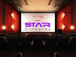 cineplex online bdtickets brings star cineplex movie tickets