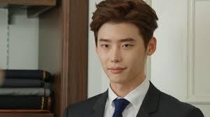 film sympathy lee jong suk lee jong suk chooses his next role celebs kdramastars