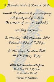 Sikh Wedding Cards Wording Wedding Reception Invitation Wording Sms Yaseen For