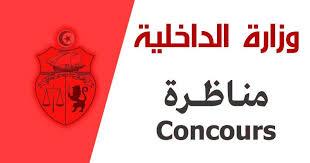 si e atb tunisie svp partager l information emplois en tunisie