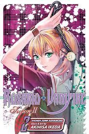 rosario vampire season ii vol 2 akihisa ikeda 9781421531373