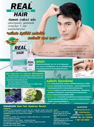 real hair buy proven effective real hair eye brow serum deals for only rm60