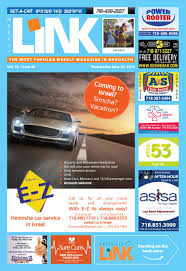 vol 10 issue 40 by weekly link issuu