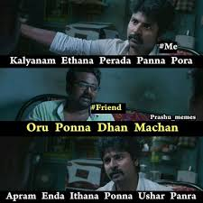 Boys Meme - single boys tamil memes 2016