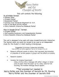 harry potter chamber secrets study book unit tpt