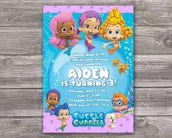 guppies birthday invitation and wishes