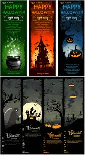 halloween background flyer invitation vector graphics blog