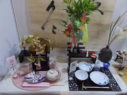 Spring Table Settings File Japanese Festival In Vigadó Japanese Table Setting To Spring