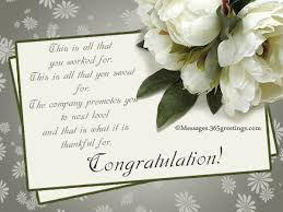 congratulations promotion card congratulation messages for promotion 365greetings