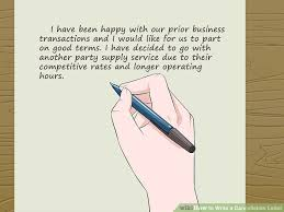 letter of termination of services easy ways to write a cancellation letter wikihow