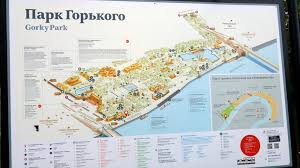 Moscow Russia Map Gorky Central Park Of Culture And Leisure Moscow Visions Of Travel