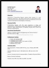 Sample Job Application Resume Topics On Classification Essays Custom Essay Ideas